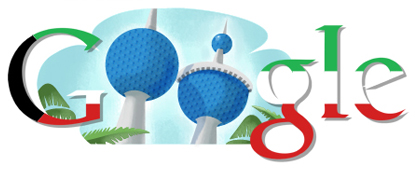 Google Logo: Kuwait's 2011 National Day
