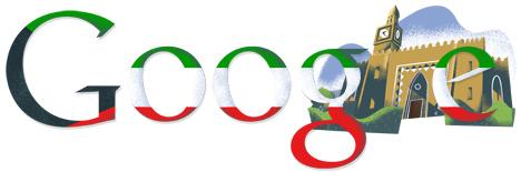 عيد استقلال الكويت - Kuwait National Day : Kuwait
