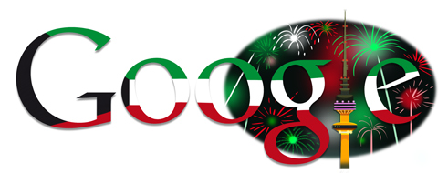 kuwait_national_day_